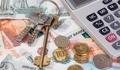 С 1 января 2019 года изменится порядок перерасчета налогов на недвижимость физлиц